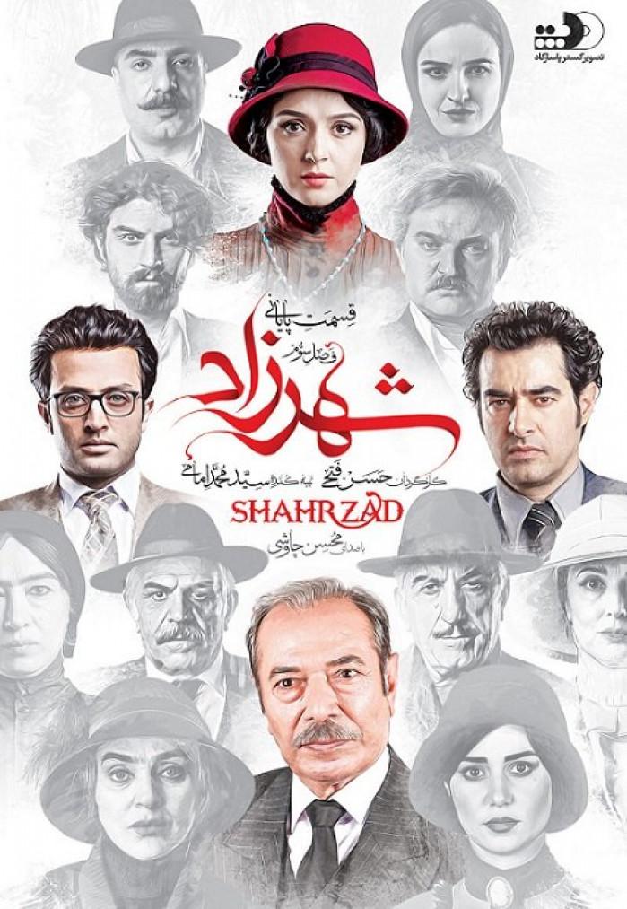 Shahrzad kurdbest