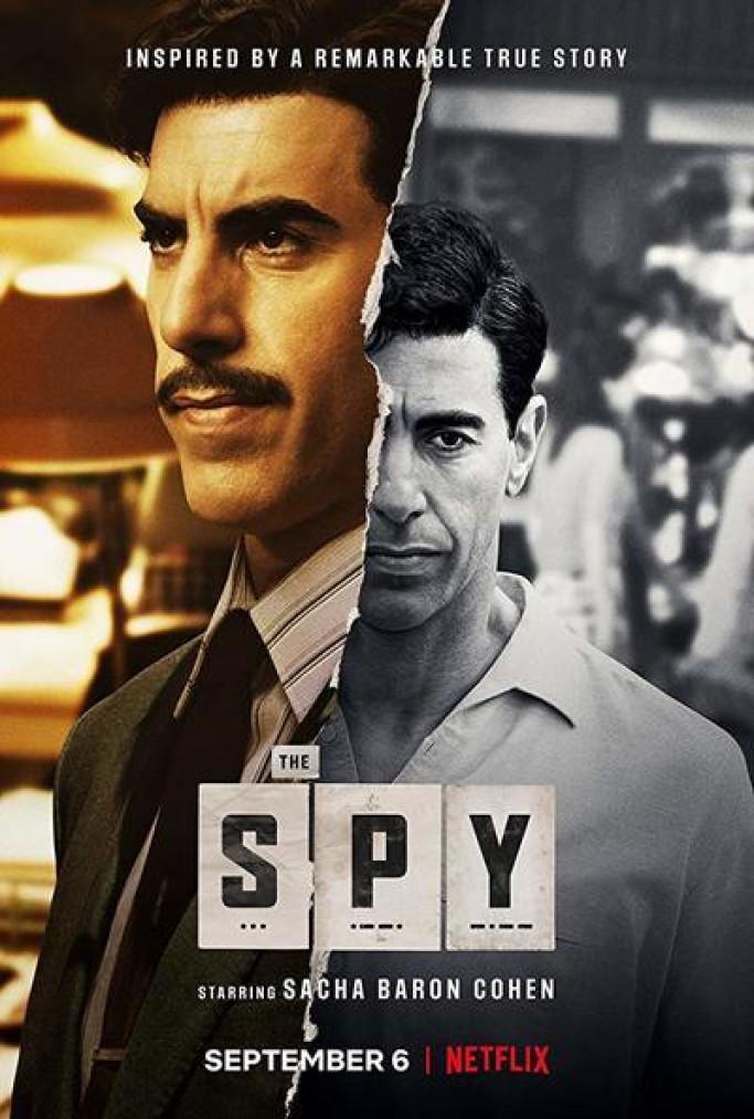 The Spy كوردبێست