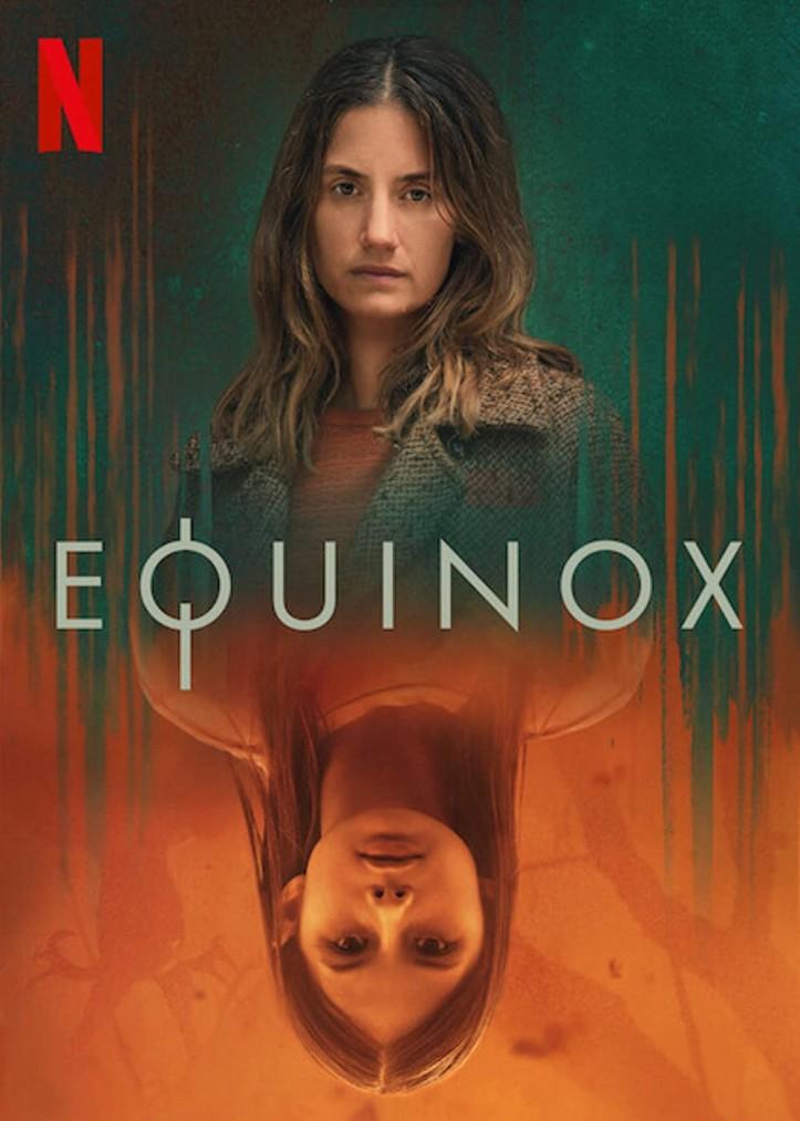 Equinox كوردبێست