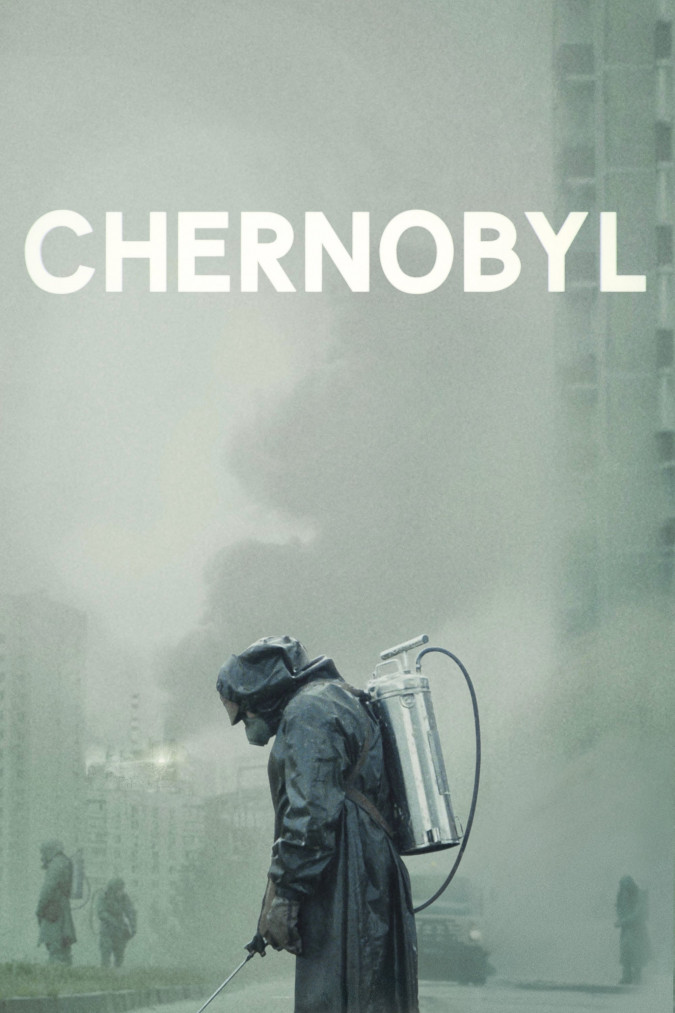 Chernobyl كوردبێست